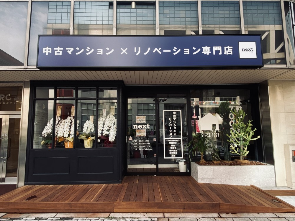 next扇町店 オープン☀︎